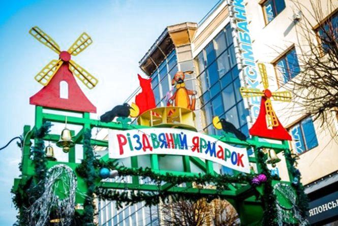 Завтра у Вінниці розпочнеться різдвяний ярмарок. Що цікавого підготували?