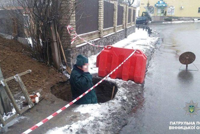 «Чорний» нумізмат самовільно копав на Маяковського траншею для водопостачання