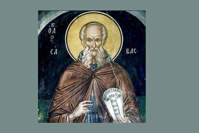 День пам'яті Сави Освяченого 18 грудня: що не можна робити, щоб не згрішити і не гнівити святого