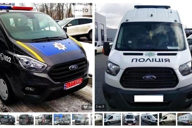 А що так можна було?! У Вінниці виставили на продаж два поліцейських «Форда»