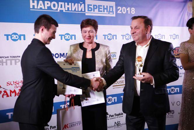 ВМ Техніка вітає Вінничан з Новим роком та Різдвом! (Новини компаній)