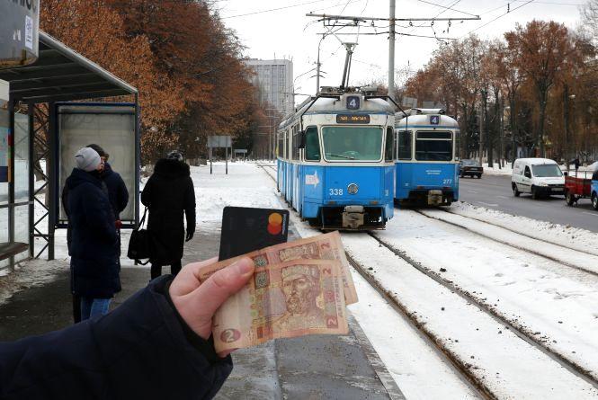 Е-квиток у Вінниці: коли запустять, де взяти картки та як платити смартфоном