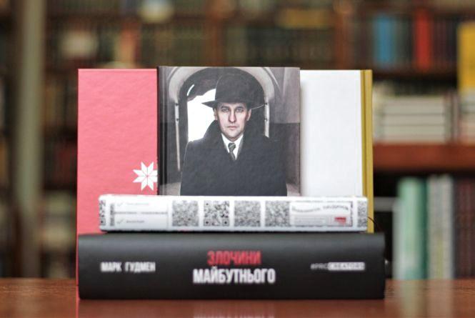 Кокотюха and Денель: ТОП-5 книг, які варто прочитати у січні