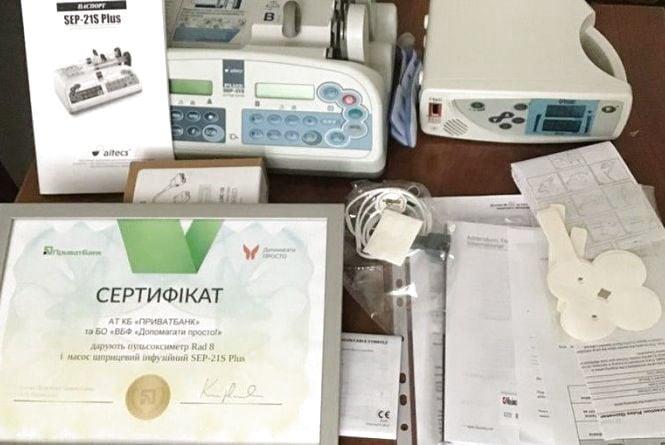 Вінницька обласна дитяча лікарня отримала високотехнологічне обладнання від ПриватБанку (Новини компаній)