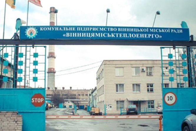 Вінницькі бізнесмени заблокували проїзд з «Вінницяміськтеплоенерго». Чому?