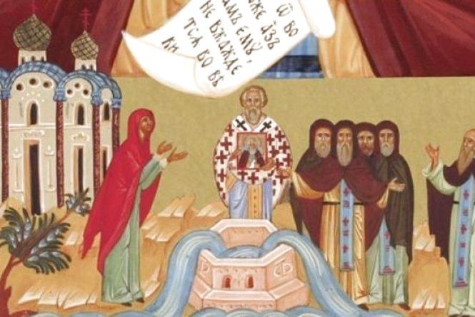 Сьогодні – день преподобних Феодосіїв: кого варто остерігатися?