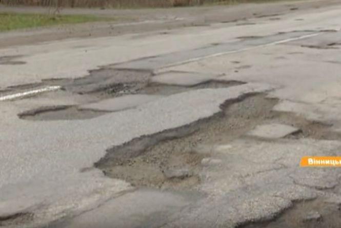 Бездоріжжя на Вінниччині. Шлях до Молдови уже майже 40 років без ремонту