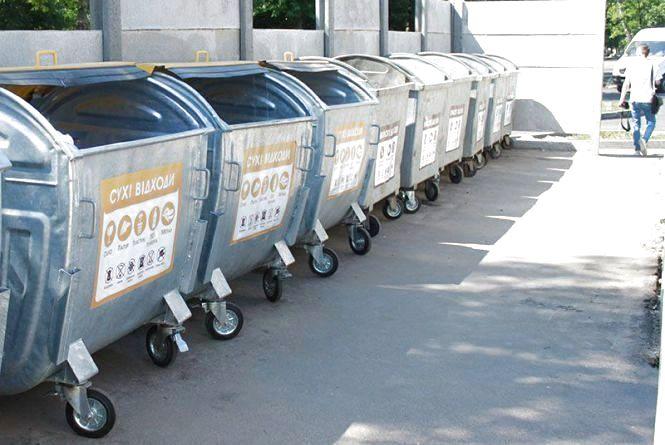 Петиція: просять встановити в приватному секторі сміттєві контейнери