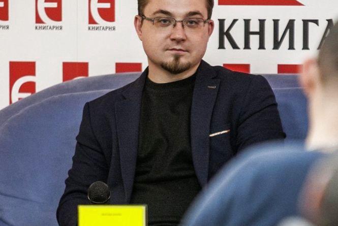 """У Книгарні """"Є"""" презентують книгу про історію та сьогодення Донбасу"""