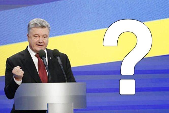 #шотамвибори: що вінничани кажуть про Порошенка, як кандидата в президенти