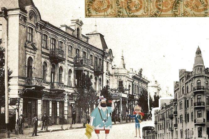 «Савой» та ще 11 готелів: де селилися туристи у Вінниці 100 років тому