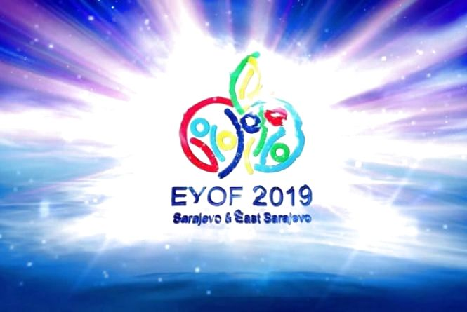 У Вінниці підняли Олімпійський прапор з нагоди відкриття зимового Європейського юнацького олімпійського фестивалю