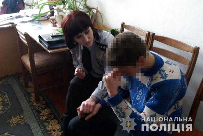 З початку року поліцейські розшукали 53 дитини, які пішли з дому