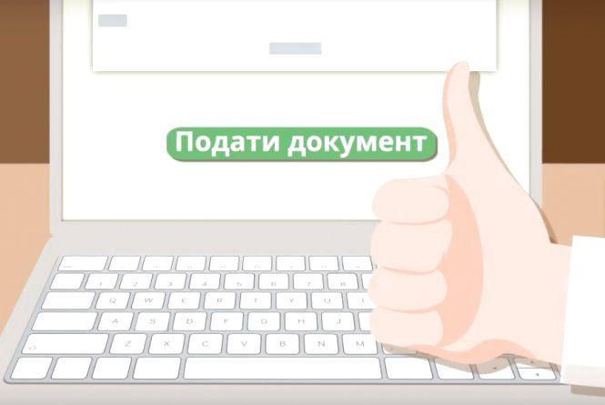 «Декларуй доброчесно!»: запустили онлайн-курс, де вчать правильно заповняти декларації