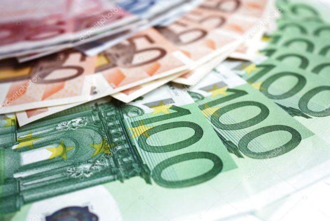 Курс валют у Вінниці на сьогодні, 16 лютого 2019 року