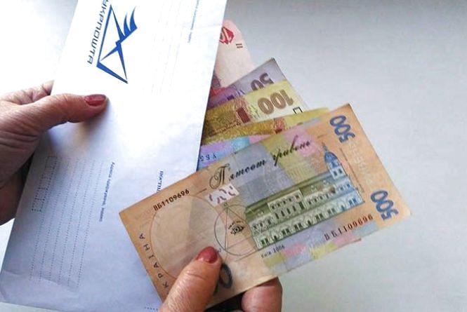 Доставка субсидий «Укрпоштою»: коли і як отримають виплати пенсіонери  (Прес-служба ПРЯМИЙ)