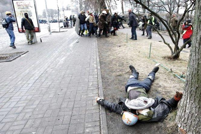П'ять років тому на Майдані почали розстріл учасників мирних протестів