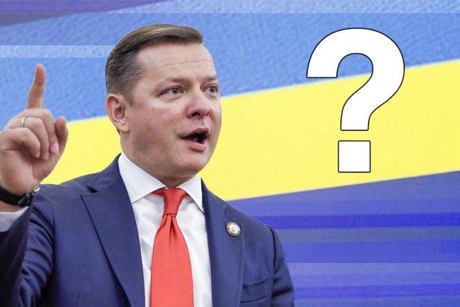 #шотамвибори: що вінничани кажуть про Ляшка, як кандидата в президенти