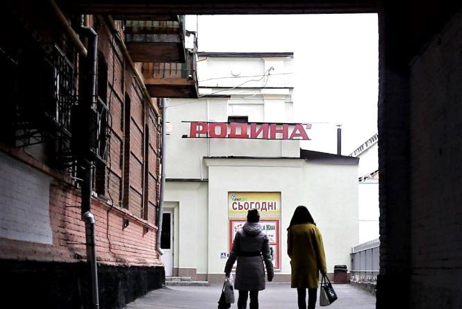 Кінотеатр «Родина» хоче купити обладнання для показу 3D-фільмів