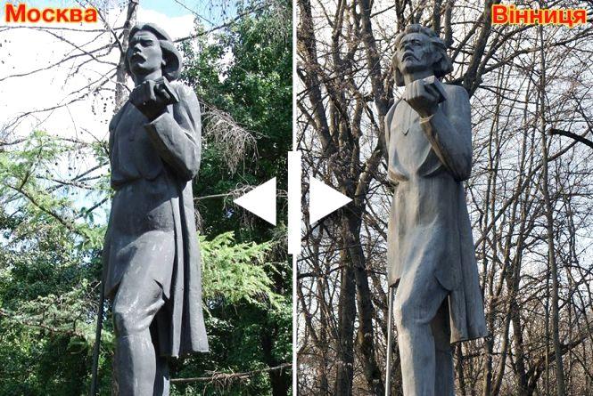 Знайдіть 10 відмінностей: пам'ятник Горькому у московському та вінницькому парках