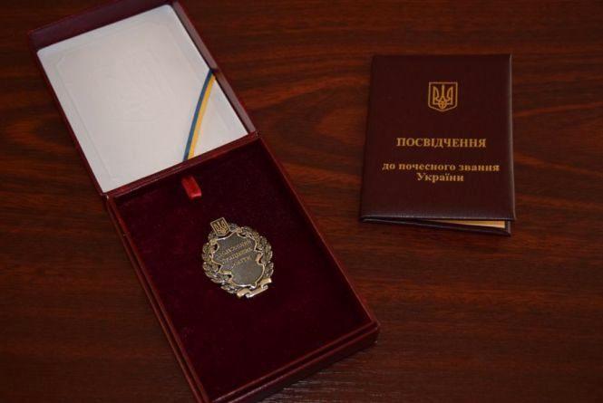 Президент Порошенко присвоїв почесні звання п'ятьом вінничанкам