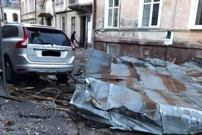 В Україні оголосили штормове попередження – другий помаранчевий рівень