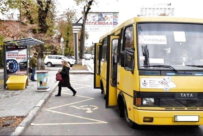 Петиція: просять пустити маршрутку через Львівське шосе
