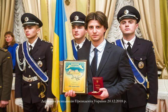 «Градо Строй» визнали кращою будівельною компанією України! (Новини компаній)