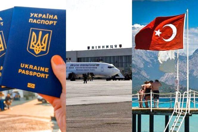 Турецькі путівки тільки в євро та «відміна» безвізу: нове у туристичному сезоні