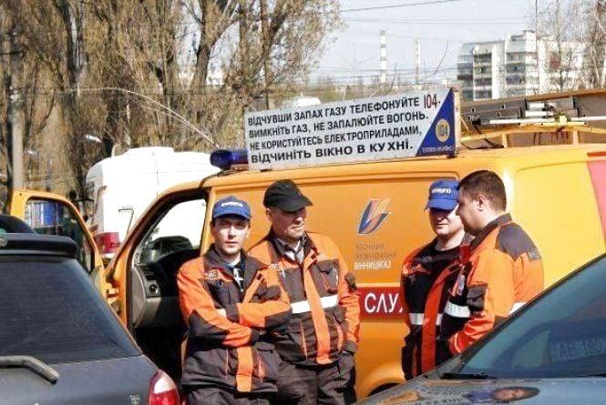 Вінничанам нарахували зайвих 98 мільйонів гривень за газ