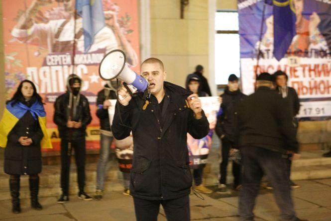 Як націоналісти скасовували виступ гурту «Время и Стекло» у Вінниці