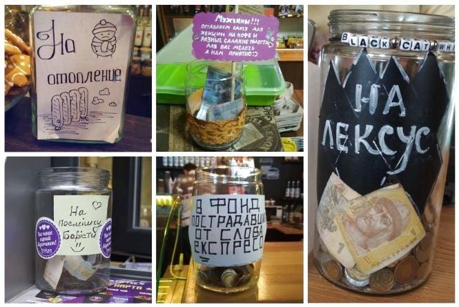 «Попрошайки» у кафешках: На що вінницькі баристи «циганять» чайові