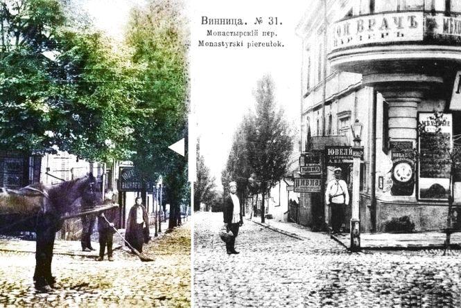 Нейромережа «розфарбувала» дореволюційні чорно-білі фото Вінниці.  Що вийшло?