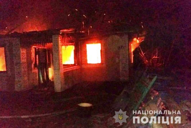 Пожежа в Олексіївці: співмешканець підпалив будинок, у якому були двоє дітей