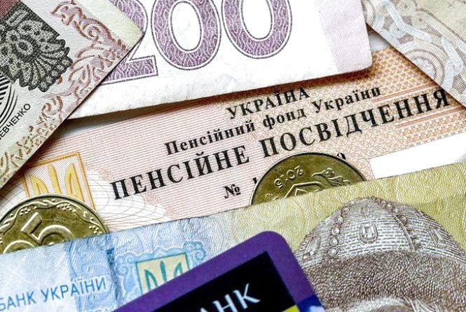 Індексація пенсій: розповіли на скільки підвищили виплати українцям