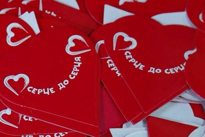 """Акція """"Серце до серця"""": вінничани збиратимуть гроші для дитячих лікарень"""