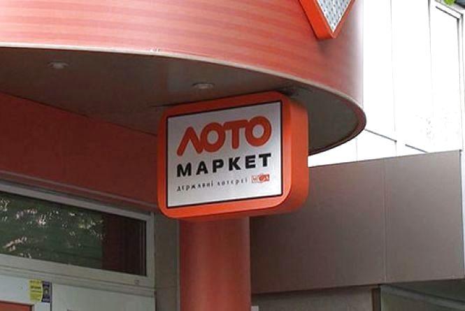 Троє ігроманів «Лото маркету» зарізали вінничанина: скільки отримали вбивці?