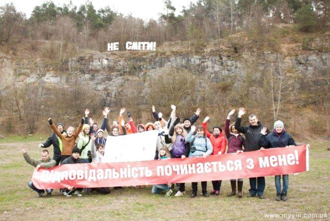 Акція «Чистий Сабарів - чиста Планета»: вінничан кличуть на прибирання