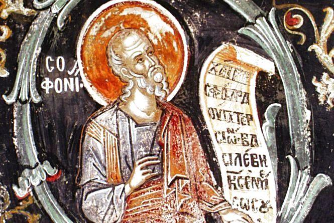 Сьогодні – святителів Софронія та Юхима. Варто подзеленчати монетами