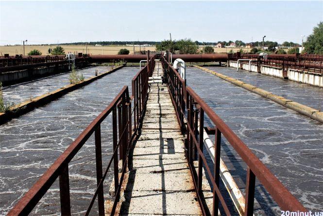 За 20 мільйонів євро та 2 роки відремонтують очисні споруди на Сабарові