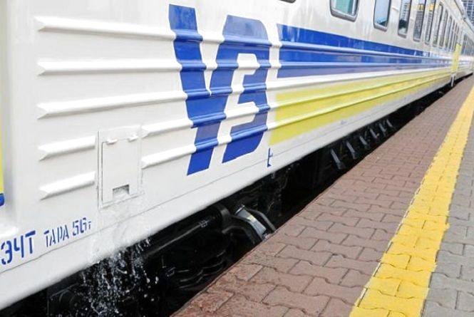 На Великдень «Укрзалізниця» призначила додаткові потяги та рейси