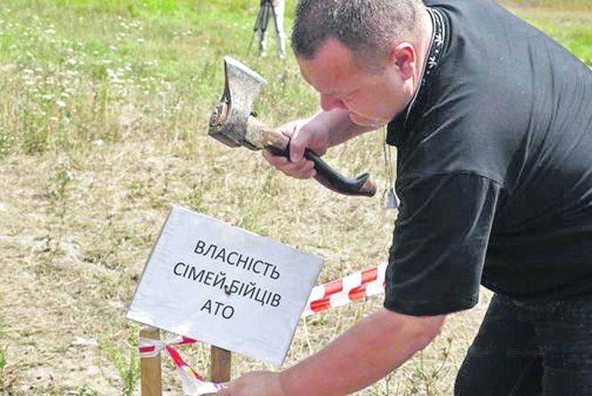 Земельні ділянки учасникам АТО/ООС: розказали, як на Вінниччині йдуть справи