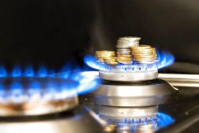 «Нафтогаз» знизив ціну на газ для населення. Скільки платитимуть вінничани?