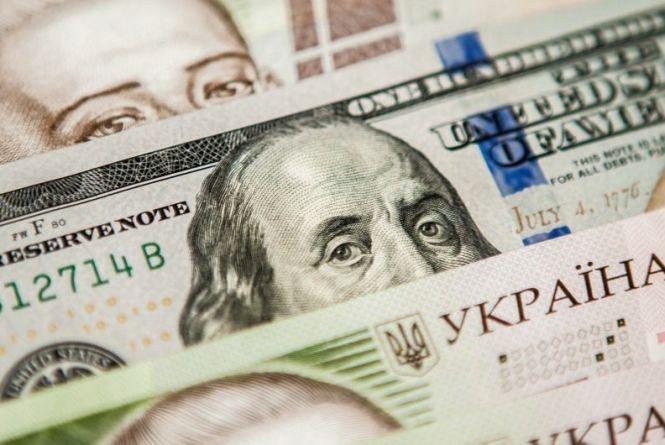 Курс валют у Вінниці на сьогодні, 9 квітня 2019 року