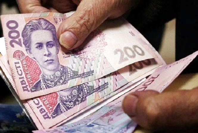 Курс валют у Вінниці на сьогодні, 11 квітня 2019 року