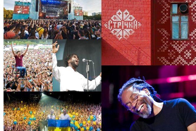 Фестивалі, на які ми заслуговуємо: 10 топових музичних подій цього літа