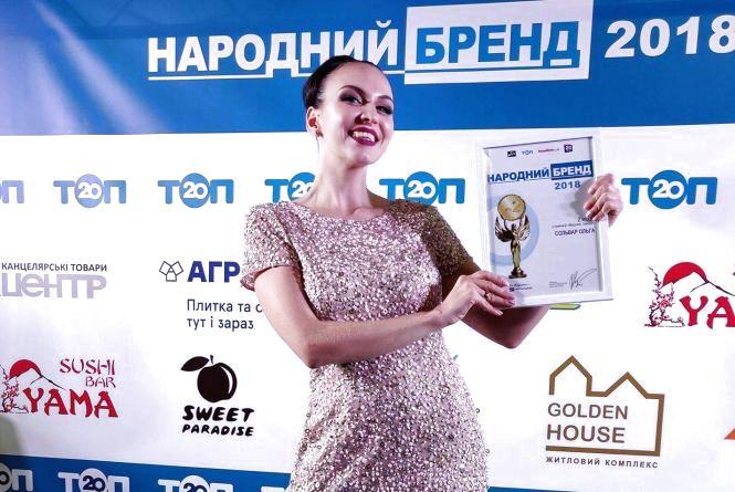 Ольга Сольвар в ТОП кращих ведучих Вінниці (Новини компаній)