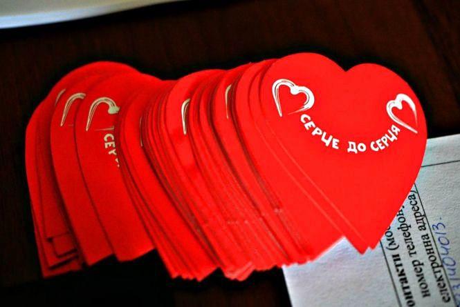 """Акція """"Серце до серця"""": вінничан кличуть на благодійний аукціон"""