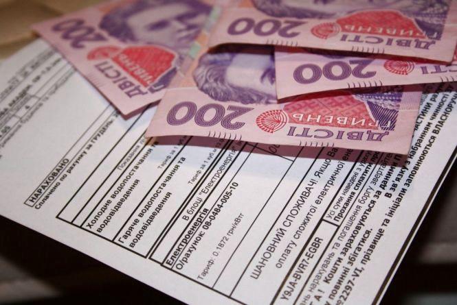 Опалювальний сезон завершили з рекордними боргами - 200 мільйонів гривень