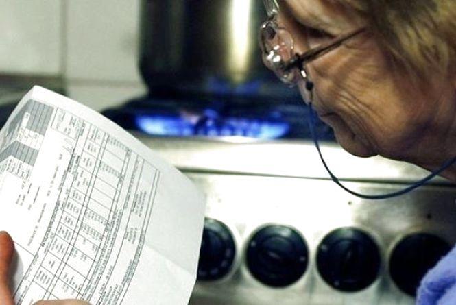 «Нафтогаз» з 1 травня накрутить ціни на газ. Скільки платитимуть вінничани?